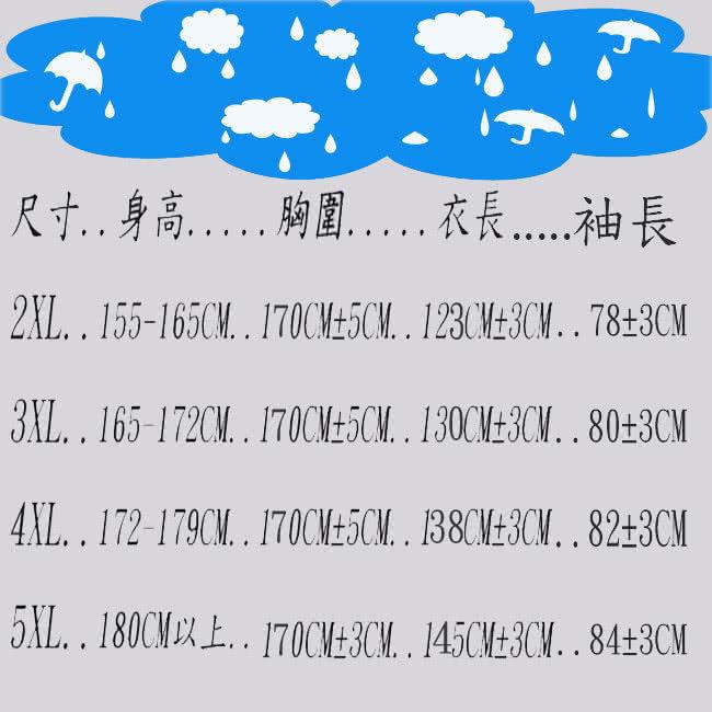 11_sE_51713934381.jpg