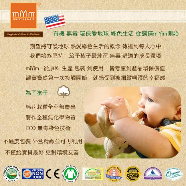 miyim_new_1.jpg?t=1438931388008