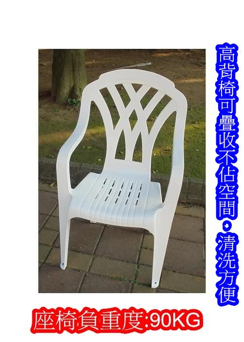 OF-129-5.jpg?t=1450079029231