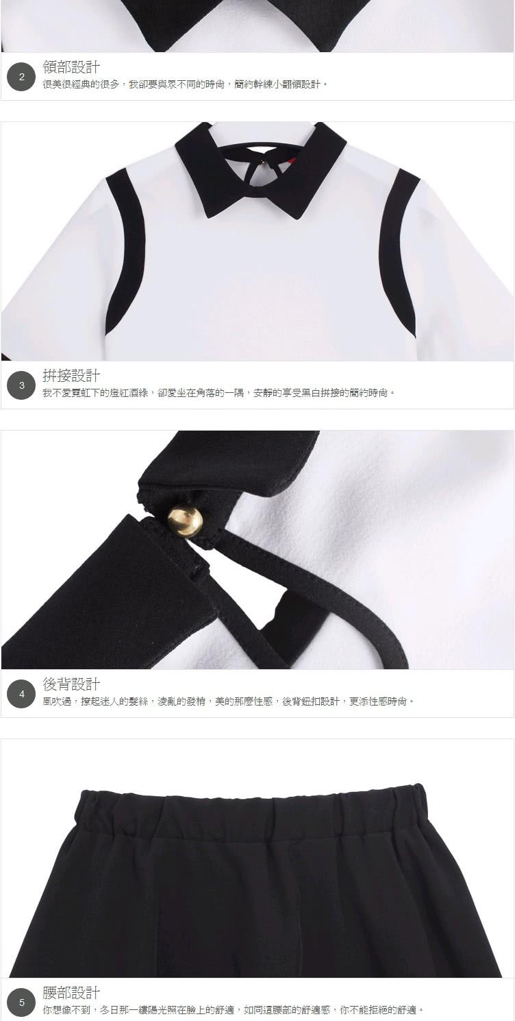 【創翊韓都】套裝 翻領拼接OL短袖短裙套裝RW5628(預購)