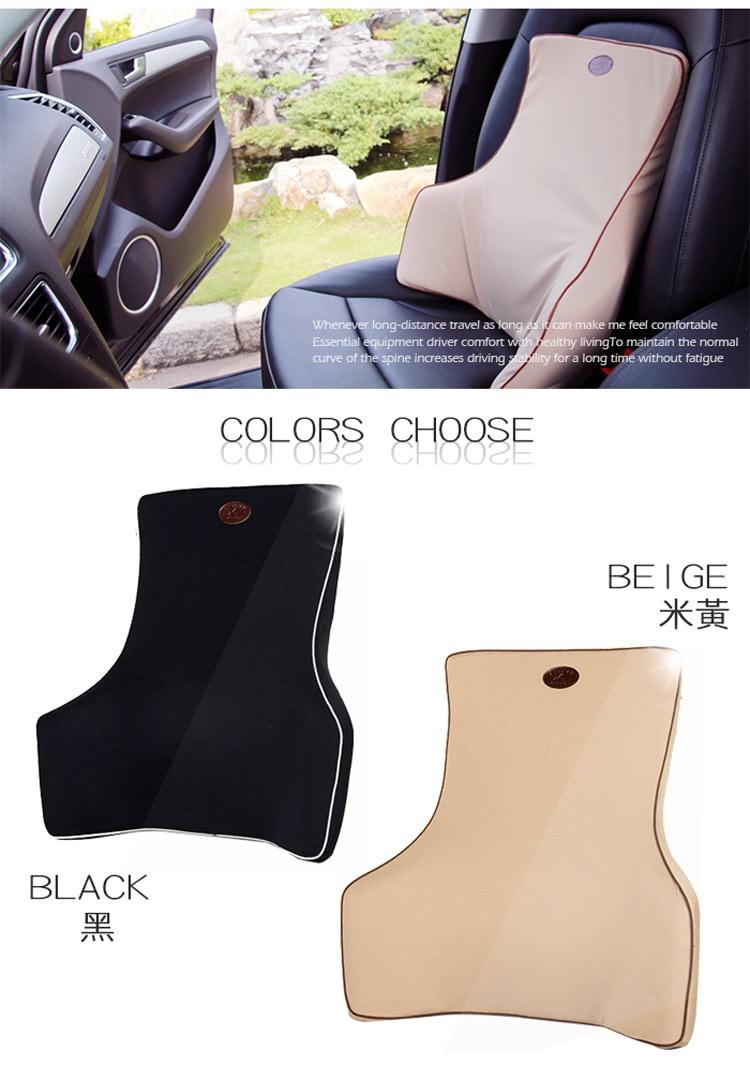 特賣【Conalife】太空記憶棉腰靠枕(黑色)