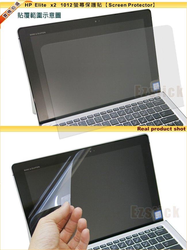 HP-X2-1012-LCD.JPG