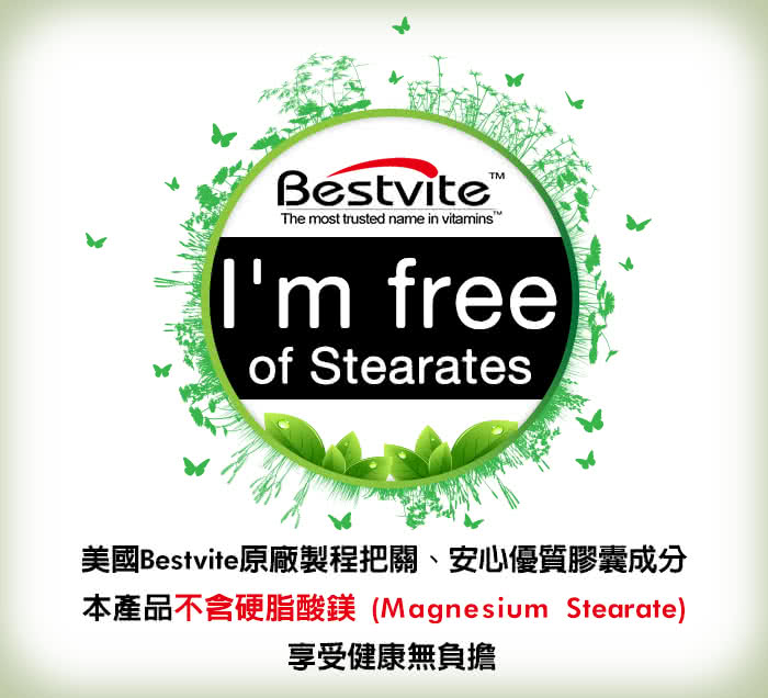 Im-free-of-Stearates.jpg