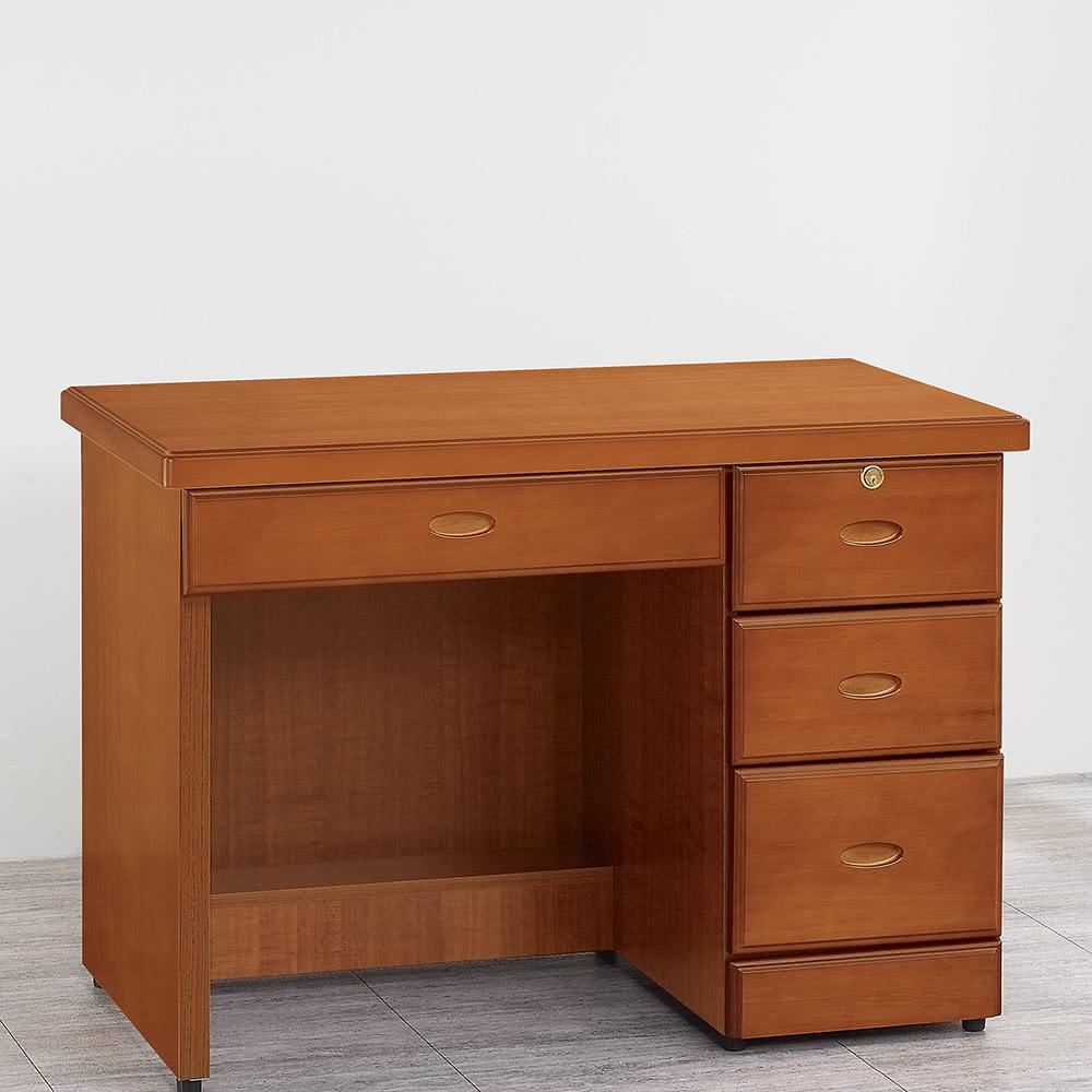 【H&D】樟木色3.5尺書桌(樟木色 3.5尺 書桌)