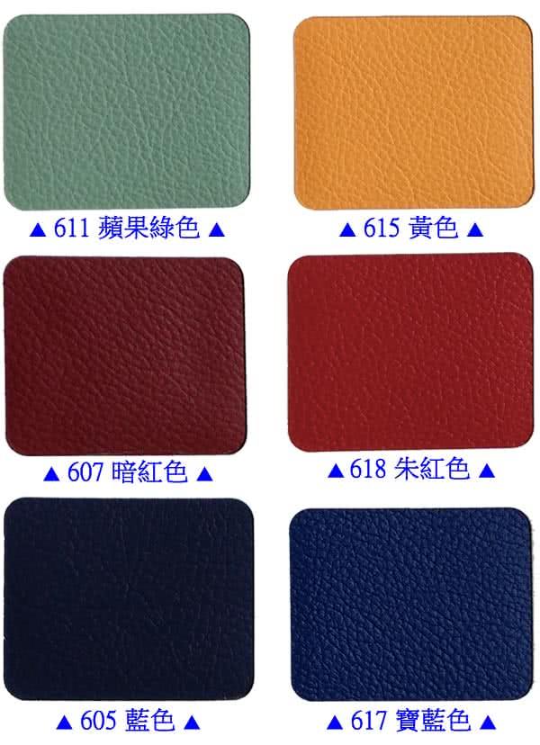 【葵花】量身訂做-汽車椅套-日式合成皮-格子配色-A款(休旅車-6-8人座款第1+2+3排)