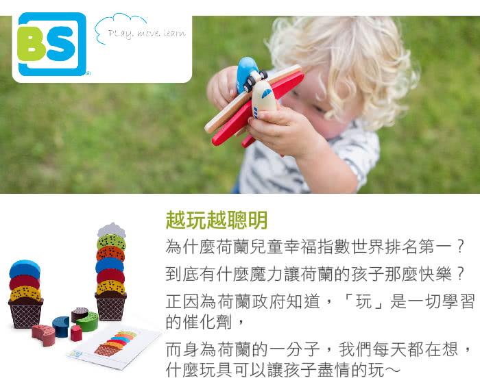 邏輯 思考 手眼協調 玩具 策略 桌遊