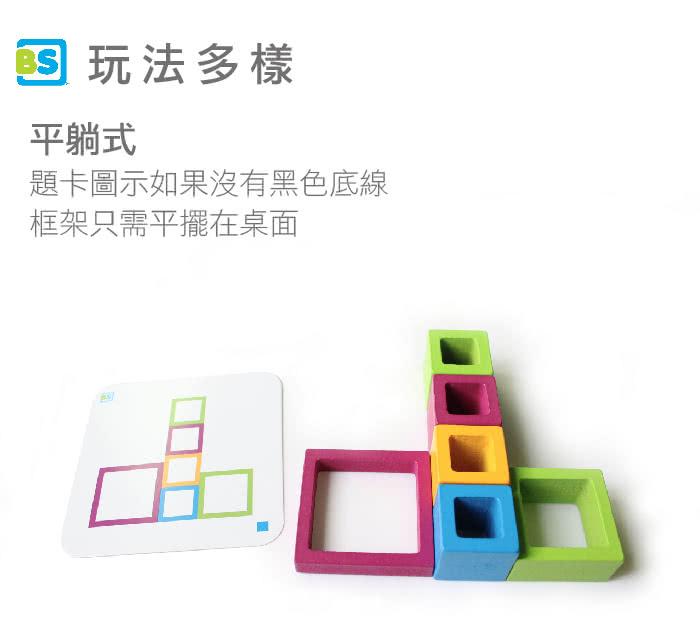 邏輯 思考 邏輯 桌遊 邏輯 玩具