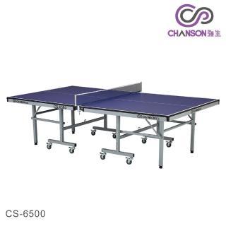 【強生CHANSON】標準規格桌(CS-6500)