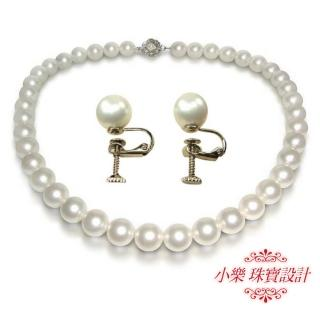 【小樂珠寶】絕美7-8mm天然珍珠墜子●秀氣款哪裡買?