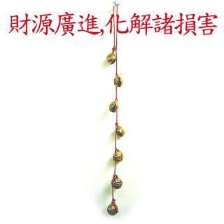 【開運陶源】催財銅鈴/銅鐘 7個銅製風鈴吊飾