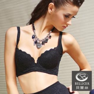 【貝麗絲】前拉鍊式調整型胸罩(黑_BC)