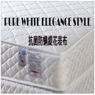 【ESSE御璽名床】防蹣抗菌精緻手工獨立筒床墊(雙人)-618限定防疫好眠