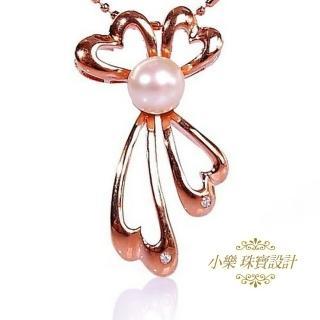 【小樂珠寶】玫瑰金天然珍珠墜子*大花愛心款