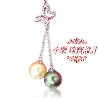 【小樂珠寶】3A南洋深海貝珍珠墜子(南洋雙色款)