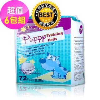 【Huppy】哈比狗狗訓練除臭抗菌尿布墊1箱6包(58cm*58cm 72片/包)