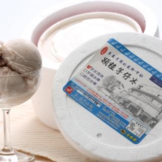 【高雄第一家芋冰城】冰棒20支裝+桶裝芋冰600g(冰棒20支裝+桶裝芋冰600g)