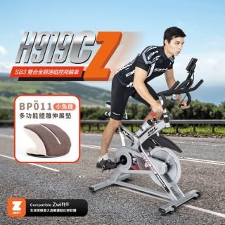 ★雙12限定★【BH】H919C SB3 磁控飛輪健身車