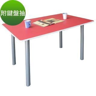 【美佳居】桌面(深60x寬120/公分)工作桌/書桌/電腦桌-含鍵盤抽(紅白色)