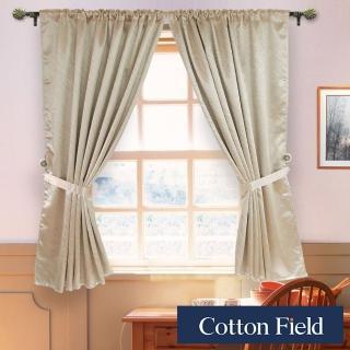 【棉花田】凱琳素色壓花穿掛兩用遮光窗簾-古金色(270X165cm)