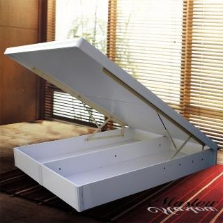 【Maslow-時尚純白】加大掀床架-6尺(不含床墊)