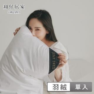 【PRIMARIO】台灣製 30/70高品質飯店常態羽絨枕/適中款(一入)