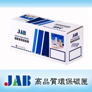 【JAB】Samsung SCX-4600 高容量環保碳粉匣(MLT-D105L)