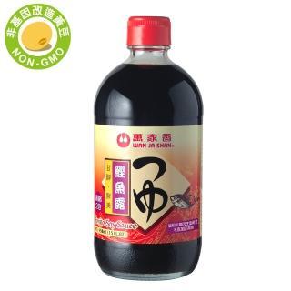 【萬家香】鰹魚露(450ml)