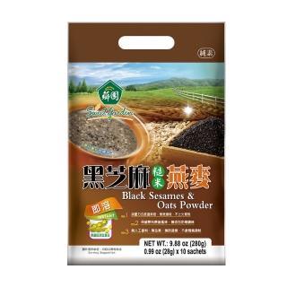 【薌園】黑芝麻糙米燕麥(28G*12包)