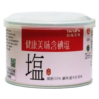 【台鹽】健康美味鹽(300g)