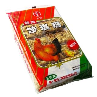 【卡賀】雞蛋砂糖沙琪瑪(180g)