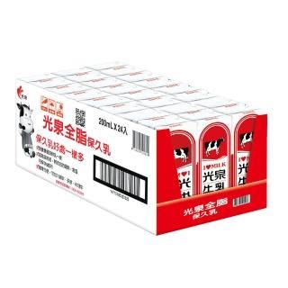 【光泉】全脂保久乳200mlx24瓶/