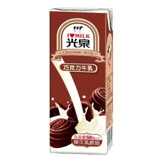 【光泉】巧克力保久乳200ml*24瓶