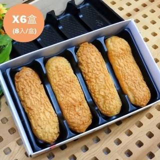 【台南里夫蛋糕】超人氣手指泡芙 10入/盒(6盒組)
