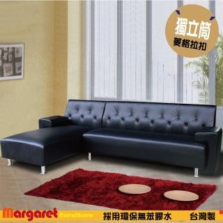 【Margaret】伯爵獨立筒沙發-L型(5色)