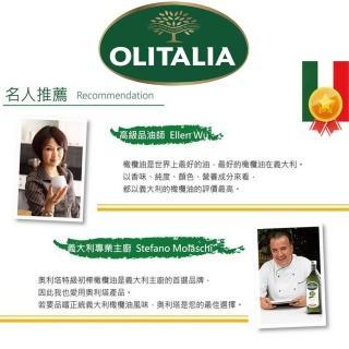 【Olitalia奧利塔】葡萄籽油(1000ml)