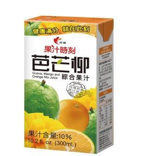 【光泉】果汁時刻-芭芒柳綜合果汁300mlx24入