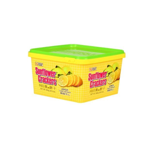 【向日葵】檸檬夾心餅桶(800G/桶)
