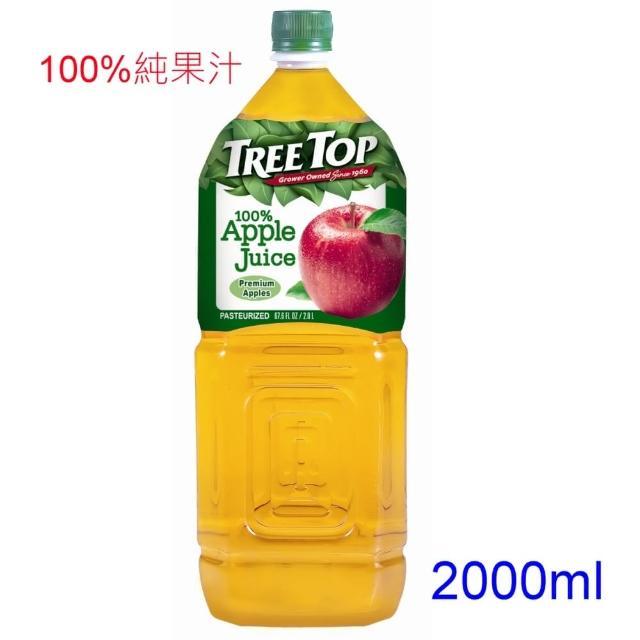 【Tree Top】樹頂蘋果汁2000ml