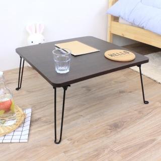 【美佳居】寬60x高31/公分-正方形折疊桌/和室桌/野餐桌/摺疊桌/休閒桌(二色可選)