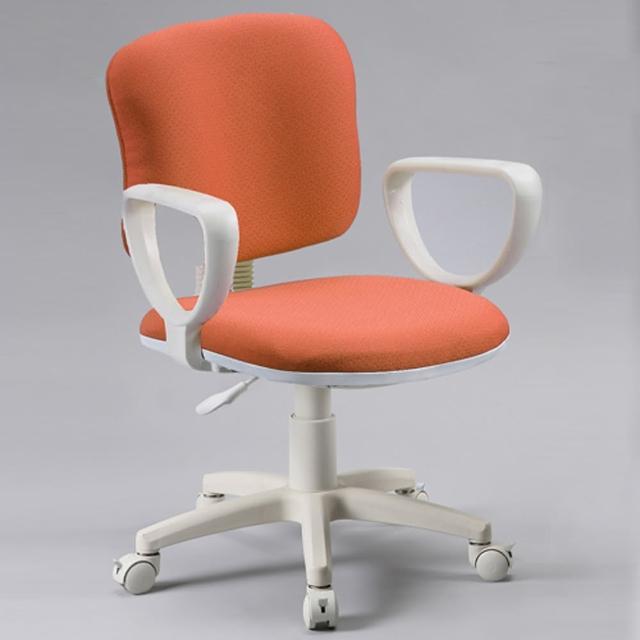 【C&B】潔淨風舒適扶手電腦椅