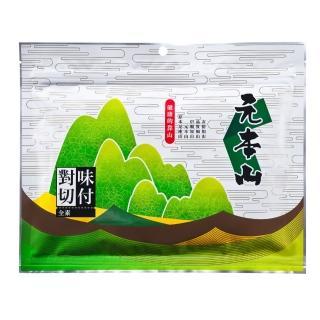 【元本山】味付海苔(26枚)/