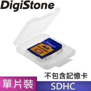 DigiStone優質 SD/SDHC 1片裝記憶卡收納盒/白透明色(10個)