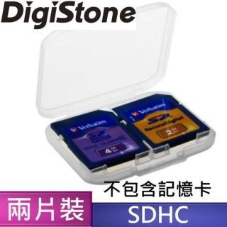 DigiStone優質 SD/SDHC 2片裝記憶卡收納盒/白透明色(10個)