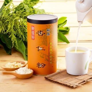 【御復珍】鮮磨杏仁粉1罐(無糖600g/罐)