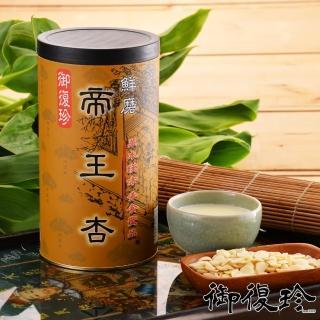 【御復珍】帝王杏1罐(高純度無糖 600g/罐)