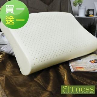 【FiTness 飛黎氏】人體工學釋壓透氣乳膠枕(買一送一)