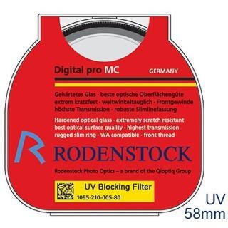 【Rodenstock】Pro多層鍍膜UV保護鏡 58mm
