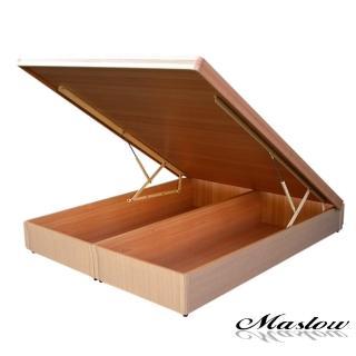【Maslow-獨特邊框】加大掀床架-6尺(4色)