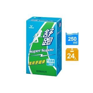 【舒跑】原味運動飲料鋁箔包 250ml(24入/箱)