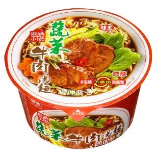 《味王》蔬菜牛肉麵紙碗 *12入